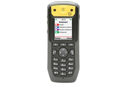 ascom d81 EX